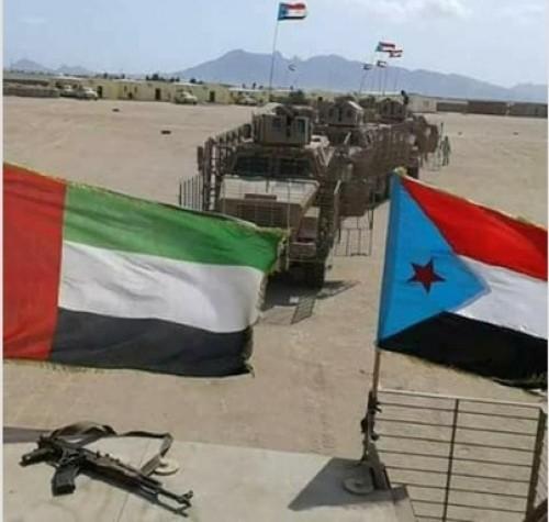 شراكة استراتيجية وتقاربات إنسانية..  الإمارات.. الداعم الأقوى سياسيًّا وعسكريًّا واقتصاديًّا في الجنوب