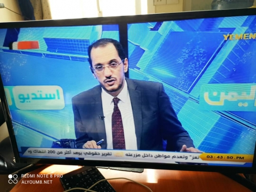 """""""اليمن"""" تحرض على تصنيف قوى الجنوب كإرهابية..  تقرير: """"اليدومي"""".. جنرال الحرب الجديد يخلق مبررات لحرب جديدة"""