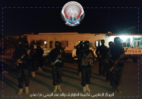 """العاصمة عدن..  صامد سناح: """"الطوارئ"""" في جاهزية عالية لمواصلة حملة منع السلاح"""